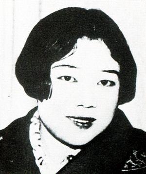 Kanoko Okamoto - Kanoko Okamoto