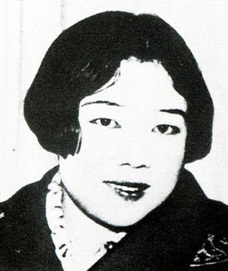 Kanoko Okamoto - Image: Okamoto Kanoko