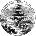 OldVermontSeal.png