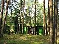Old camp - panoramio.jpg