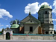 Olesko Buskyi Lvivska-church of the Sainted Trinity-front view.jpg