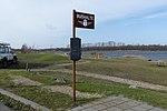 Omgeving Watersnoodmuseum Ouwerkerk P1340465.jpg