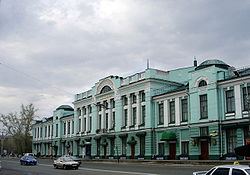Fine arts museum is entitled in honour of Mikhail Vrubel
