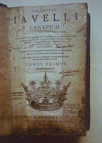 Archives of the University of Santo Tomas - Image: Opera, 1580