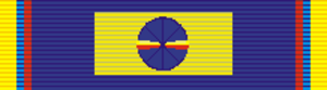 Order of Boyaca - Image: Order of Boyacá Extraordinary Grand Cross (Colombia) ribbon bar
