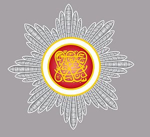Order of the Brilliant Star of Zanzibar - Image: Order of the Brilliant Star of Zanzibar II grade breast star
