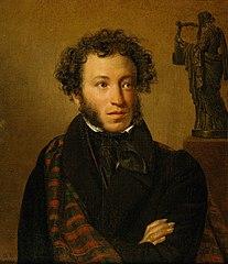 Portrait de A.S.Pushkin