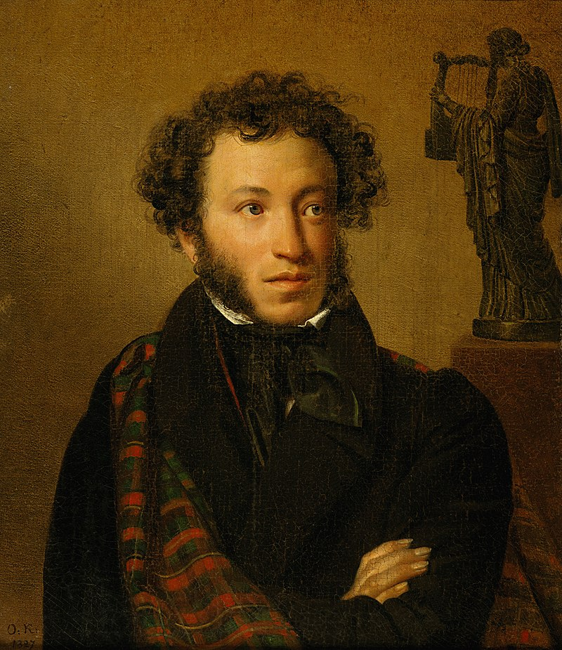 О. А. Кипренский. Портрет А. С. Пушкина, 1827 год.