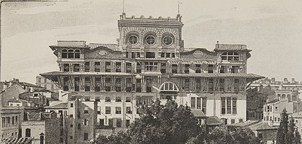 The Ottoman Bank was founded in 1856 in Istanbul; in August 1896, the bank was captured by members of the Armenian Revolutionary Federation. Ottoman Bank.jpg