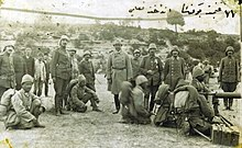 Ottoman soldiers testing captured weapons.jpg