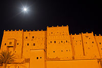 Ouarzazate - Kasbah - De nuit - Night view - Morocco - Maroc - Maroko - Μαρόκο - Fas - Marruecos - Marokko - Марокко - Photo Image Photography (9126232404).jpg