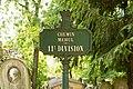 Père-Lachaise - Division 11 - Chemin Méhul 01.jpg