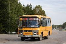 автобус школьный картинка