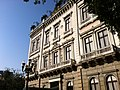 Palacio do Catete - panoramio (15).jpg