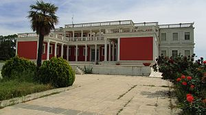 Palataki (Thessaloniki) - Main facade
