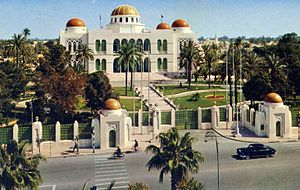 Royal Palace of Tripoli - The Royal Palace of Tripoli