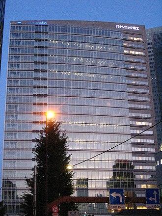 Panasonic Electric Works - Panasonic Electric Works head office in Shinbashi, Tokyo.