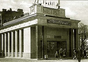 Moscow, Park Kultury, Entrance pavillion, by G.T.Krutikov, V.S.Popov, 1935, demolished 1949. Note the slim, square columns without capitals.