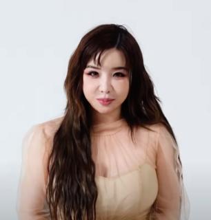 Park Bom South Korean singer