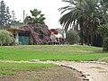 Park HaAmakim 47.jpg