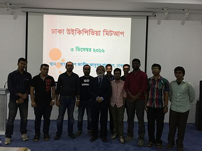 Participant of Dhaka Wikipedia Meetup (4).jpg