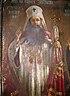 Patriarche-Justinien.jpg
