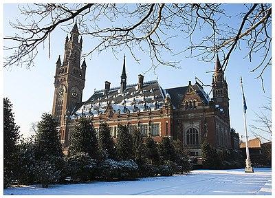 ハーグの国際司法裁判所。
