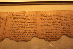 Pesher Habakkuk Scroll.JPG