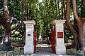 Petersham Park Gate.jpg