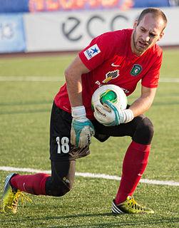 Petr Vašek Czech footballer