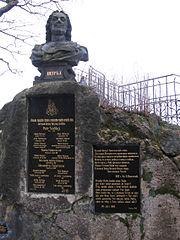 Busta cara Petra Velikého