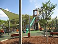 PikiWiki Israel 33410 Woods Park in Abu Kabir-Tel Aviv.JPG