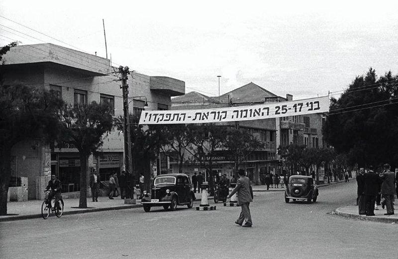 תל אביב - גיוס למלחמת העצמאות