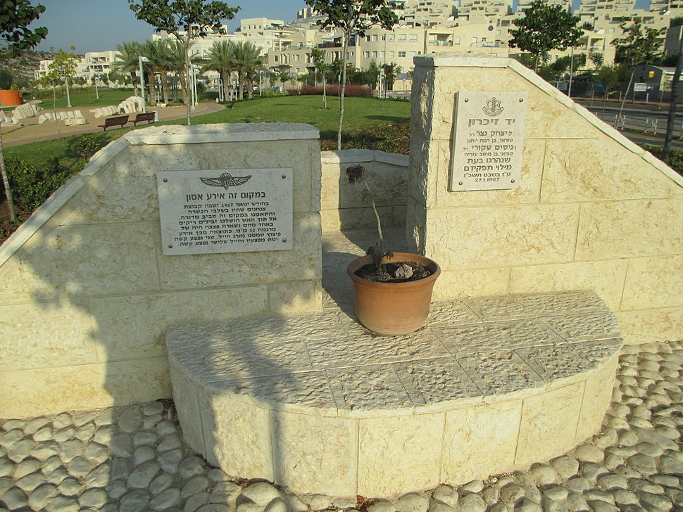 PikiWiki Israel 44895 Memorial to 2 IDF paratroopers in Modiin