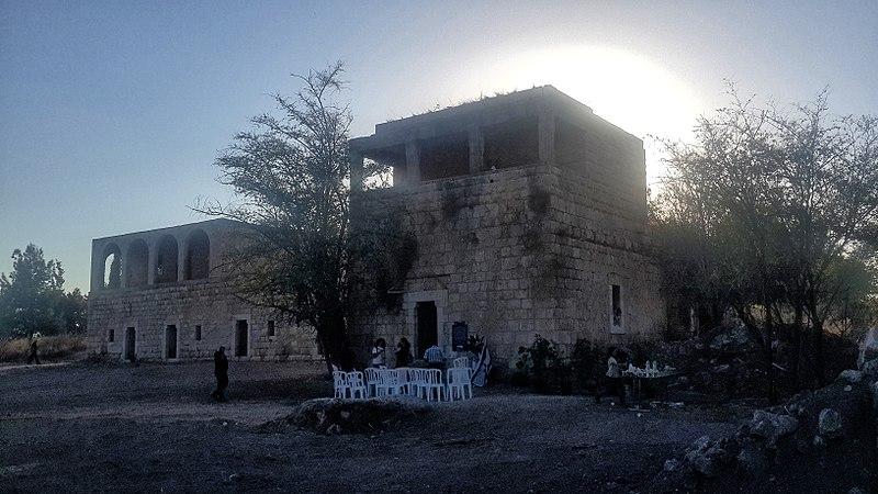 בית טוביאסקי