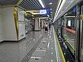 Platform of Pengchengguangchang Station.jpg