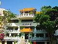 Po Tai Monastery (Macau) 01.JPG