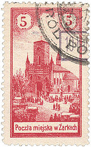 Postage Stamp Used In The Arki Postal Service