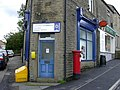 Police Office - geograph.org.uk - 874025.jpg