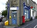 Police Office - geograph.org.uk - 874025.jpg