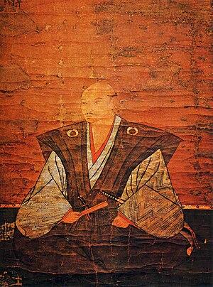Nakagawa Kiyohide - Image: Portrait of Nakagawa Kiyohide