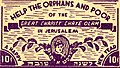 Poster stamp to benefit Orphans from the Charity Chaye Olam in Jerusalem (7974347117).jpg
