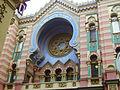 Prag Jerusalemer Synagoge 4.JPG