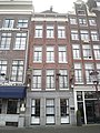 Prins Hendrikkade 67, Amsterdam.jpg