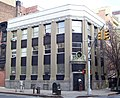 Public National Bank Building 106 Avenue C.jpg