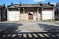 Puning, Jieyang, Guangdong, China - panoramio (109).jpg