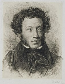 Pushkin (by Mate).jpg