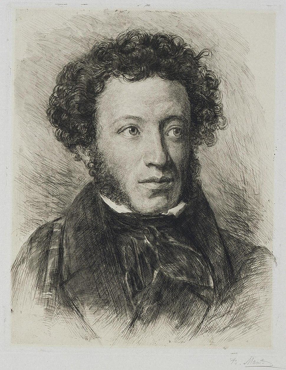Pushkin (by Mate)