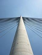 Pylon Ada Bridge.jpg