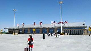 Qiemo Yudu Airport